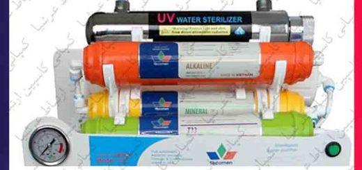 زمان تعویض فیلتر یو وی دستگاه تصفیه آب خانگی پیور واتر