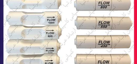 انواع فلو فاضلاب دستگاه تصفیه آب پیور واتر